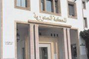 المحكمة الدستورية تشرع في تلقي الطعون الانتخابية