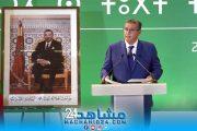 بالفيديو.. أخنوش: تحالف الأغلبية يعبر عن الإرادة الشعبية