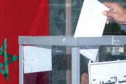 إقبال ملحوظ على صناديق الاقتراع بمدينة برشيد