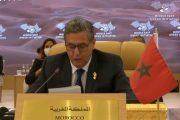 المغرب يستعرض في السعودية مقاربته للانتقال إلى اقتصاد أخضر