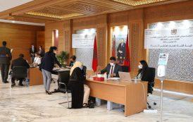 قضاة المغرب ينتخبون ممثليهم في المجلس الأعلى للسلطة القضائية