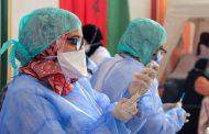 أزيد من مليون و148 ألف شخص تلقوا الجرعة الثالثة من اللقاح بالمغرب