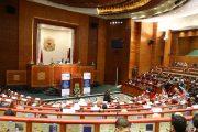 انعقاد جلسة عمومية لانتخاب رئيس مجلس المستشارين