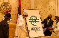 نيجيريا تطلق أول عملة رقمية رسمية في إفريقيا