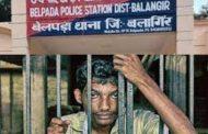 بعد أيام من زواجه.. شاب هندي يبيع زوجته مقابل هاتف ذكي !