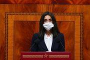''مالية 2022''.. ميزانيات قطاعات حيوية تحبس الأنفاس وسط تأجيل العرض بالبرلمان