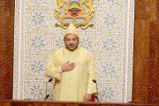 الملك يوجه غدا خطاب افتتاح البرلمان عن بعد