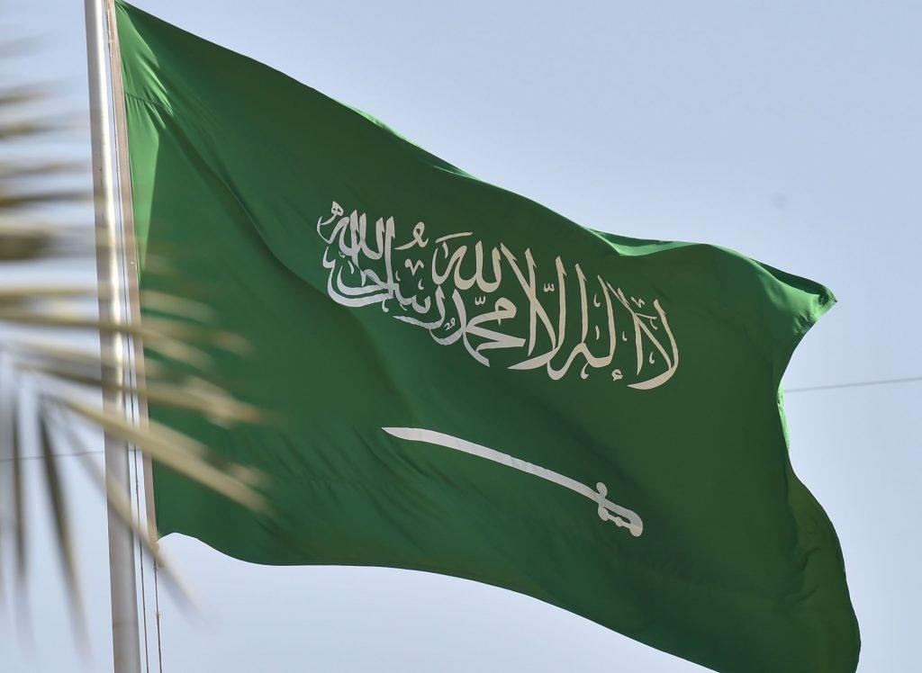 السعودية تؤكد دعمها لمغربية الصحراء