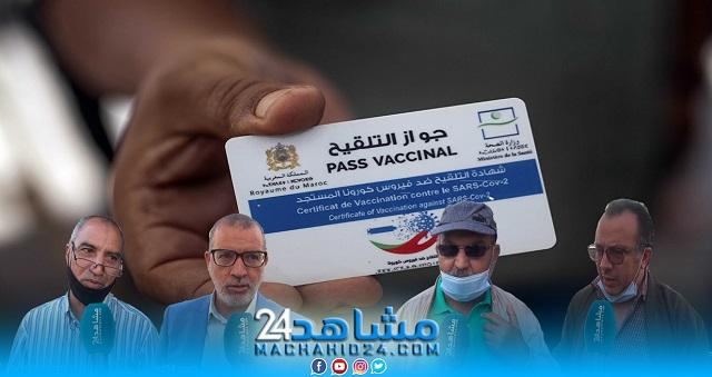 بالفيديو.. بين مؤيد ومعارض.. مواطنون يعلقون على إجبارية جواز التلقيح