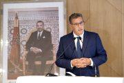 أخنوش: الحكومة الجديدة تزخر بكفاءات ستعمل على الاستجابة لتطلعات المغاربة