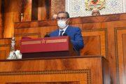أخنوش في أول امتحان بالبرلمان.. النواب والمستشارون يناقشون البرنامج الحكومي