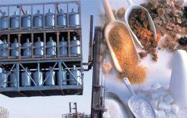 هل يمهد مشروع قانون مالية 2022 الطريق لرفع الدعم عن الدقيق والسكر والغاز؟