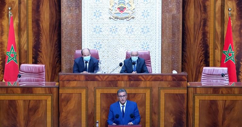 مجلس النواب يمنح الثقة لحكومة أخنوش