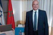 بعد استئناف العلاقات..  رسميا غوفرين سفير إسرائيل لدى المغرب