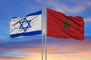 إسرائيل تلغي تحذير السفر إلى المغرب