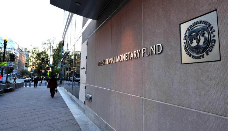 صندوق النقد الدولي يرفع توقعاته لنمو اقتصاد المغرب خلال 2021